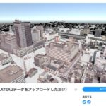 『PLATEAU』の都市3DデータをバーチャルSNS『cluster』にアップロードしてみた